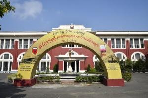 Université Médicale 1 (Yangoon)